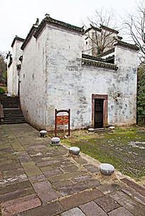 徽州民居的高墙