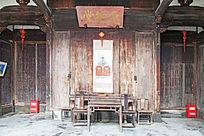 徽州民居厅堂的陈设