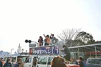 日本街头拉选票的人们