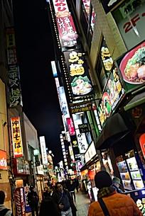 新宿街头街头