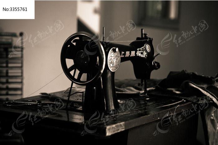 复古缝纫机