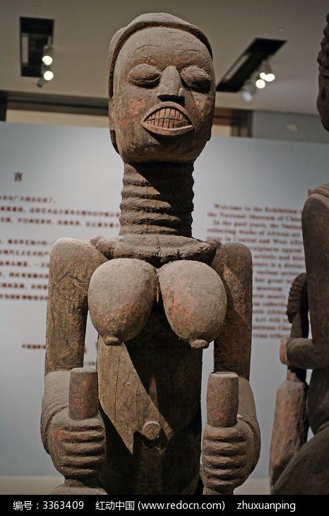 手工艺术非洲木雕&nbsp