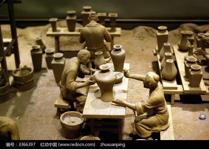 陶瓷制作过程图片