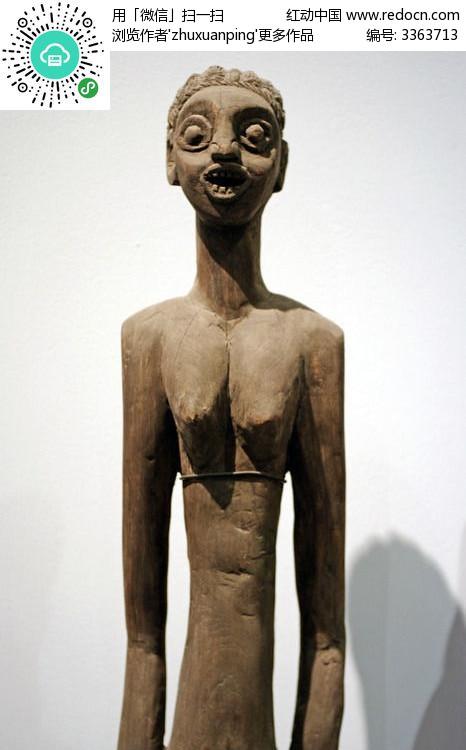 直立的非洲女人像