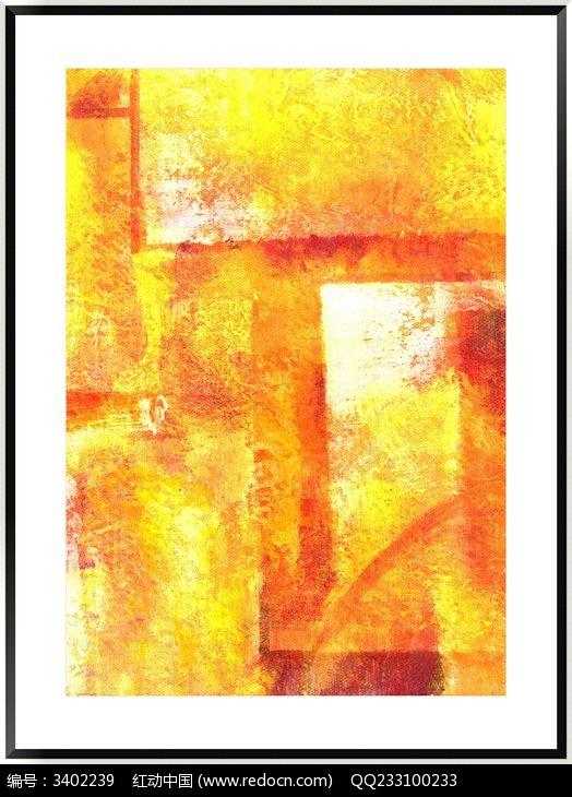 抽象画 抽象油画 色块抽象画图片,高清大图_插画绘画