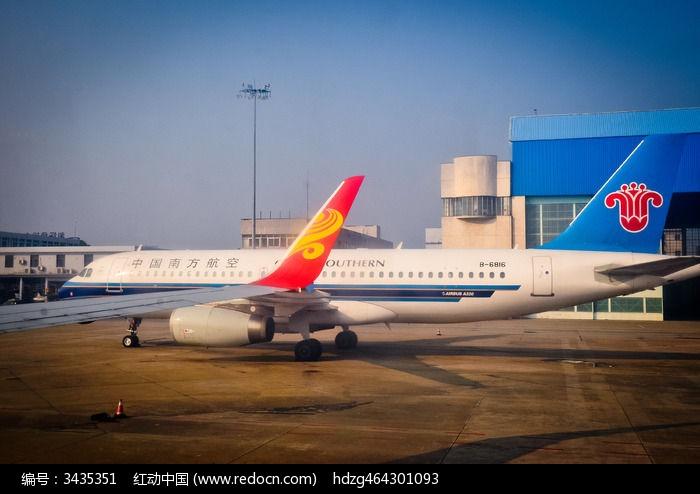 长沙黄花机场南航飞机图片