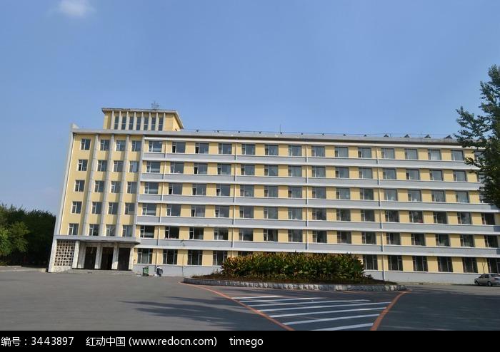 东北师范寝室楼高清图片下载 编号3443897 红动网图片