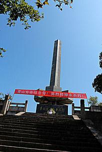 革命烈士纪念牌
