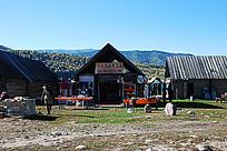 禾木旅游精品屋