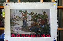 民兵训练宣传画