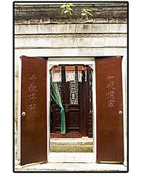 千古博士 一代儒宗 南京甘熙故居古建院门