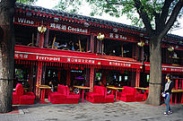 北京后海酒吧