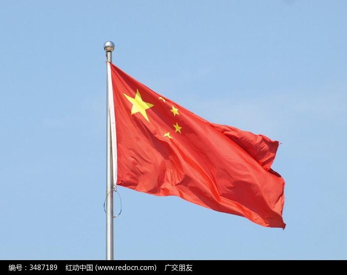 中国国旗图片高清图片下载 编号3487189 红动网图片