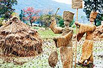 草垛与稻草人