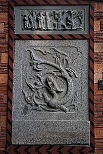 龙腾纹图浮雕石板