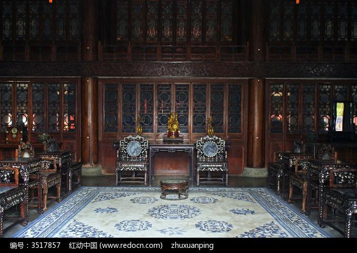 恭王府室内实木桌椅图片