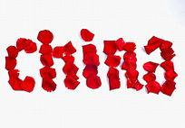红色玫瑰花瓣摆放的字图片