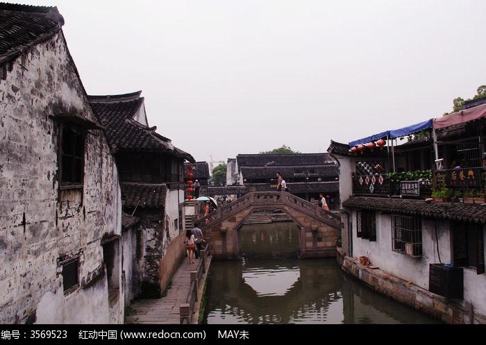 风景 古镇 建筑 旅游 摄影 700_497
