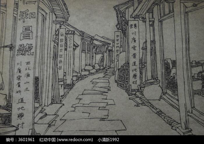 里仁街街景手绘