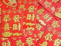 一堆红包袋棚拍特写图片