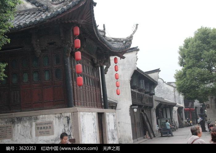 乌镇老房子