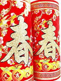春字春节饰品图片