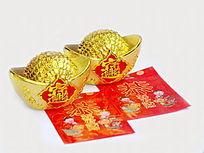 二个福字金元宝和二个红包图片