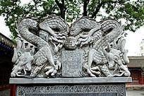 青石雕刻龙纹图案