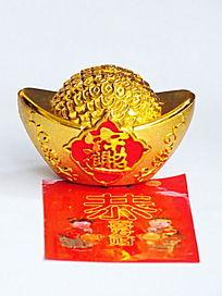 一金元宝和红包特写图片