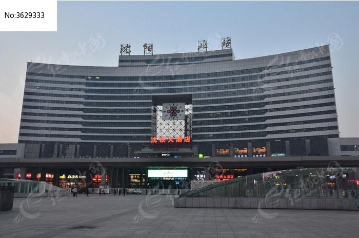 沈阳北站图片,高清大图