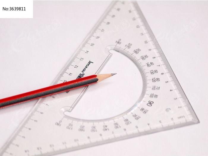 铅笔和三角尺子图片