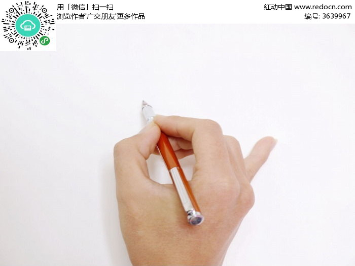 手拿着笔写字图片高清图片下载 编号3639967 红动网