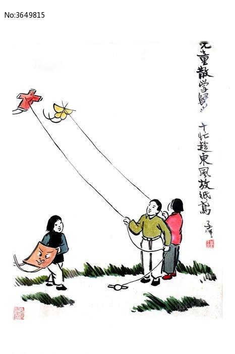 老北京 放风筝