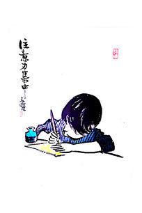 写作业的儿童