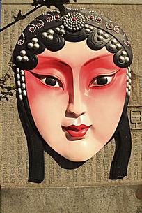 石壁雕刻秦腔花旦脸谱图片