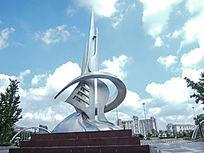 思贤公园的钢铁雕塑