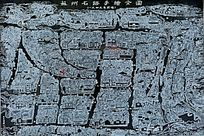 苏州运河地区曾经繁华的街道图 手绘图