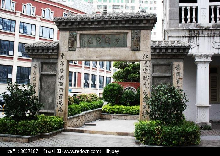中华城建筑物图片