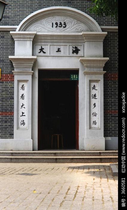 老上海复古的石库门建筑图片