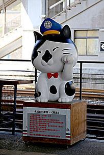 猫咪列车长纪念像