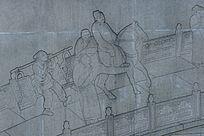 桥梁上抬货物的贩卖工人骑马贵族运输