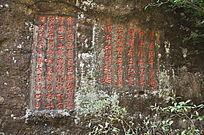 墙壁字体雕刻