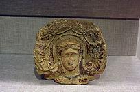 女性人头形状陶瓦当