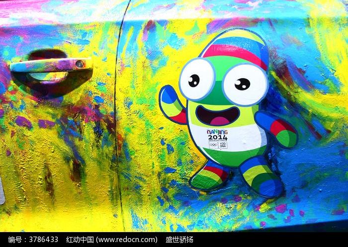 汽车会展吉祥物图片