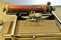 建厂初期使用打字机