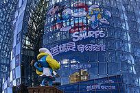 玻璃幕墙与蓝精灵雕塑