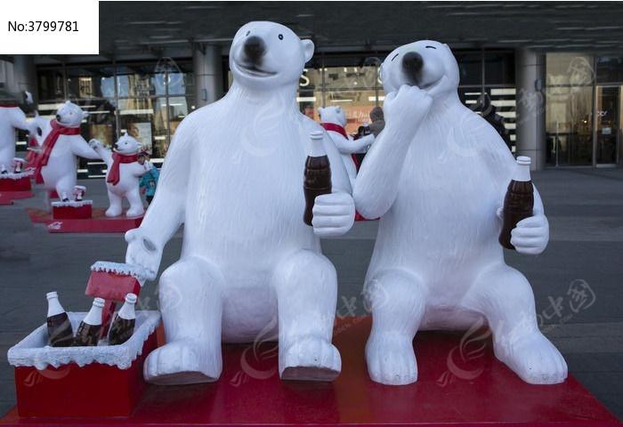哥俩好北极熊雕塑