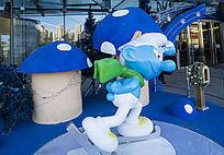 蓝精灵与蘑菇造型雕塑