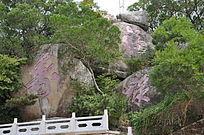 福禄寿字体雕刻