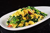 韭菜炒榆林土鸡蛋